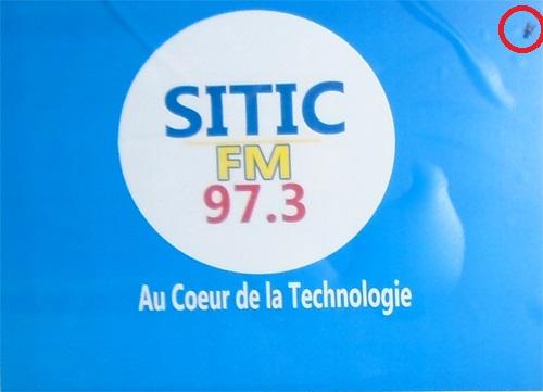 Une image qui fait mouche     Copyright: www.sitic.td